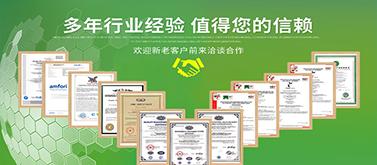 恭喜武漢康芝園科技發展有限公司官網上線?。?!