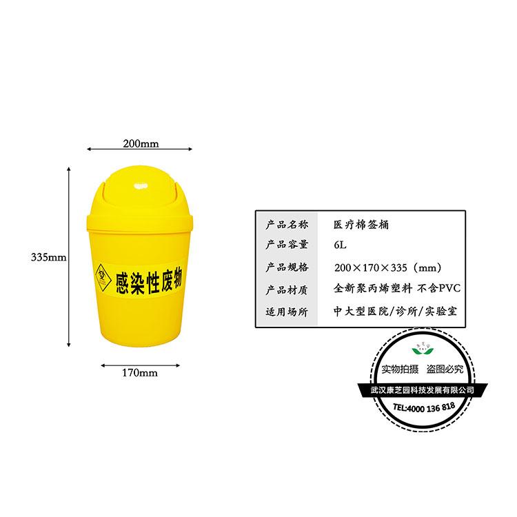 北京棉簽桶6L
