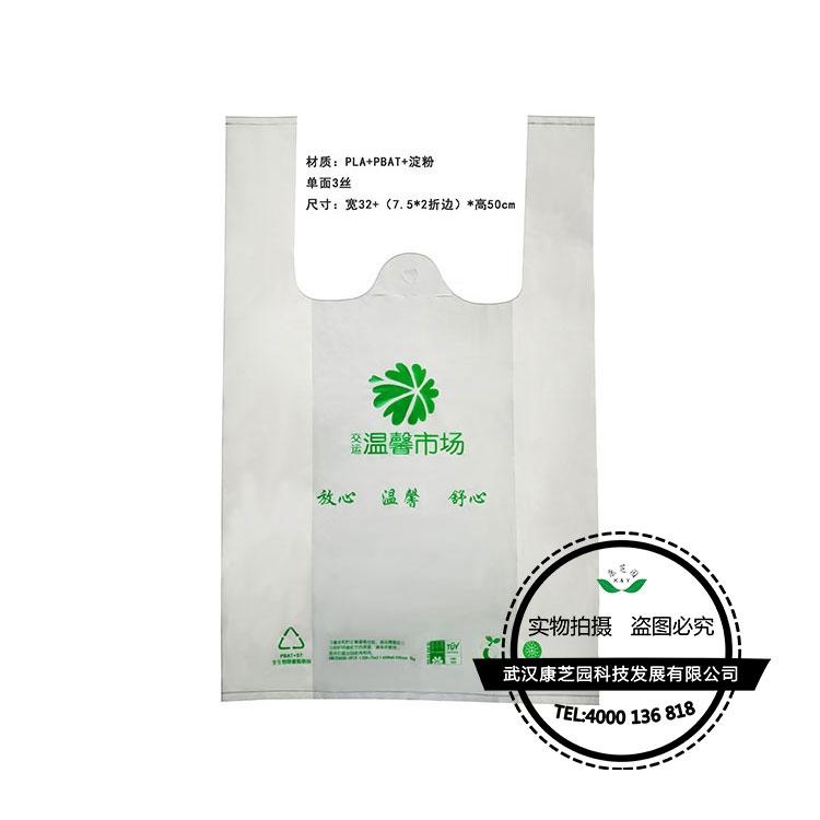 北京包裝袋