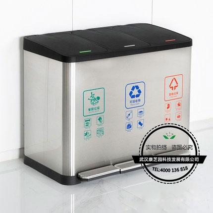 北京腳踏不銹鋼分類垃圾桶