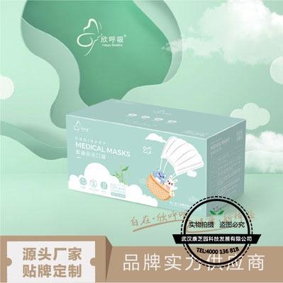 北京30片盒裝欣呼吸一次性兒童口罩