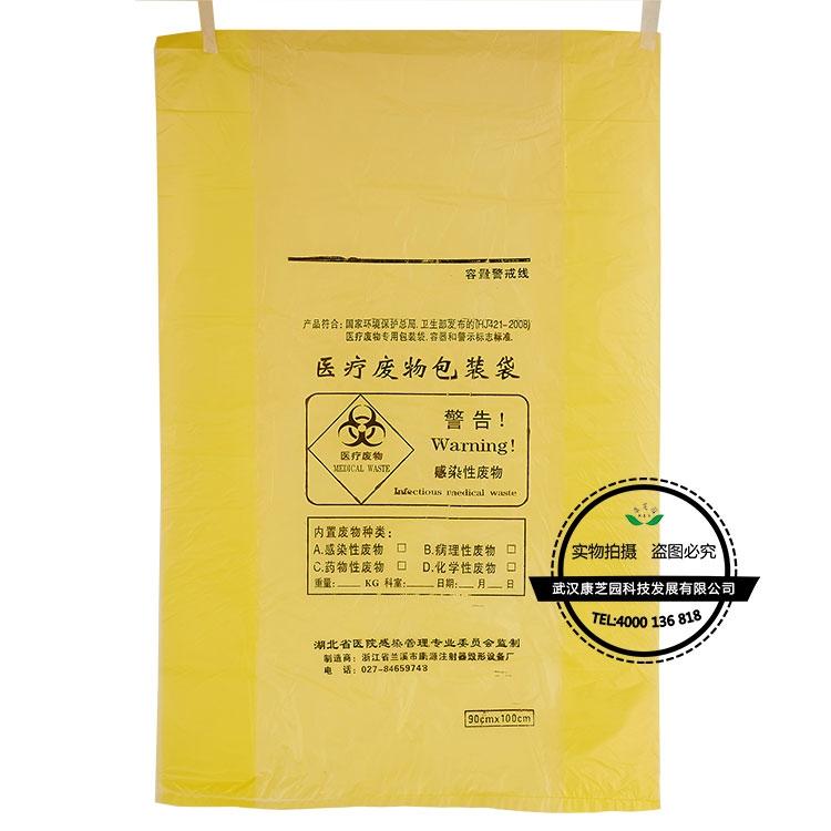 北京醫療廢物包裝袋平口
