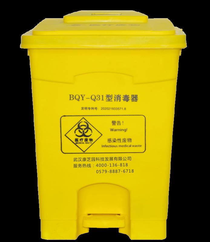 北京等離子(臭氧)消毒器